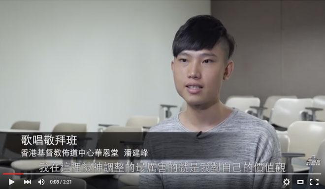 超自然敬拜學院第四屆學員見證-潘建峰