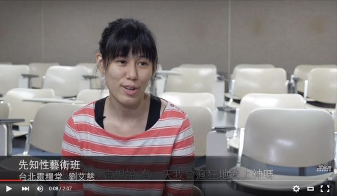 超自然敬拜學院第四屆學員見證-劉愛慈