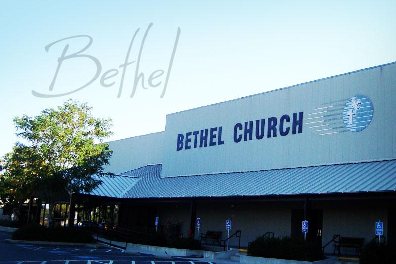 2018美國Bethel教會參訪團 報名資訊